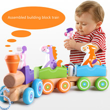 Toy Train Building-Block Educational-Toy Three-Section Children's And Splicing-Assembly