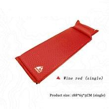 Утепленная 5 см Губка одна автоматическая надувная подушка уличная Влагонепроницаемая палатка коврик для сна