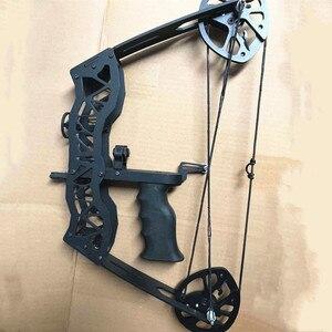 1 set of archery 40-pound pull