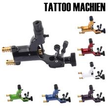 цена на Rotary Tattoo Machine Coil Tattoo Machine Gun 7 Colors Tattoo Liner Shader 4-12(V) Working Voltage 8000rpm For Artists