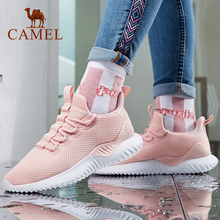 CAMEL Men Women Running Sport Shoes Men's Lightweight Breath