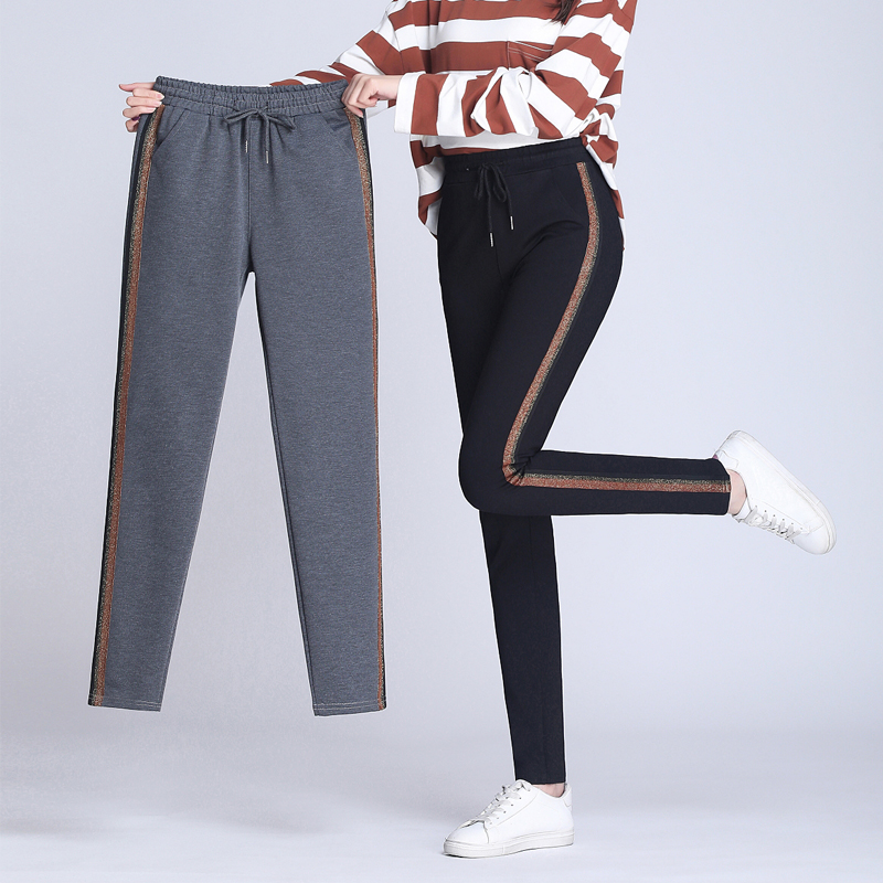 Spring Summer New Ladies Side Striped Black Harem Pants Breathable Casual Elastic Waist Pencil Pants Women Simple Suit Trouser