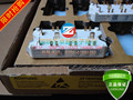 Германия продажи SKM75GD123D 6 блок питания 75A 1200V--ZYQJ