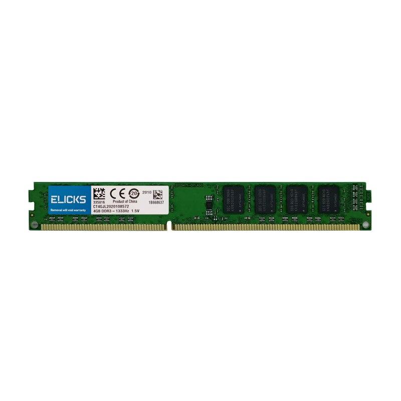 DDR2 DDR3 1GB 2GB 4GB 8GB 5300 6400 1066 10600 12800 General desktop notebook memory standard voltage 1.5V low voltage 1.35V 3