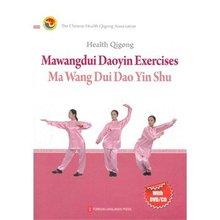 цена на Health Qigong Mawangdui Daoyin Exercises with DVD/CD. Traditional Chinese kung fu book Wushu Martial Arts Taiji student textbook