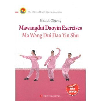 цена на Health Qigong Mawangdui Daoyin Exercises with DVD/CD. Traditional Chinese kung fu book Wushu Martial Arts Taiji student textbook