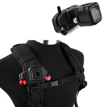 New Quick Release Backpack Waist Belt Button Mount Buckle Clip Adapter for GoPro HERO3/3+/4/5/6/7 Session/SJ/Xiaoyi Cameras New цена и фото