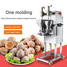 New upgrade Commercial meatball maker XZ-609 stuffing machine Automatic molding 220-230pcs/min 1.5kw