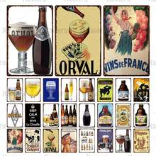 Металлический Железный бренд пива Ретро домашний Декор РЕСТОРАН