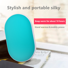 USB Hand Warmer  Charged  7800 mAh Travel Dual Power Output Mobile Pocket