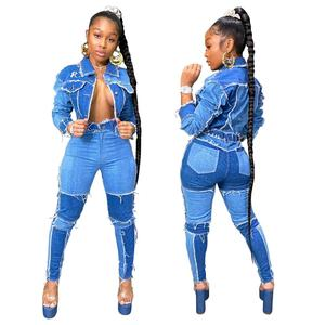 Casual Jeans Ripped Denim Long Pants Color Patchwork Streetwear High Waist Pants Clothes For Women
