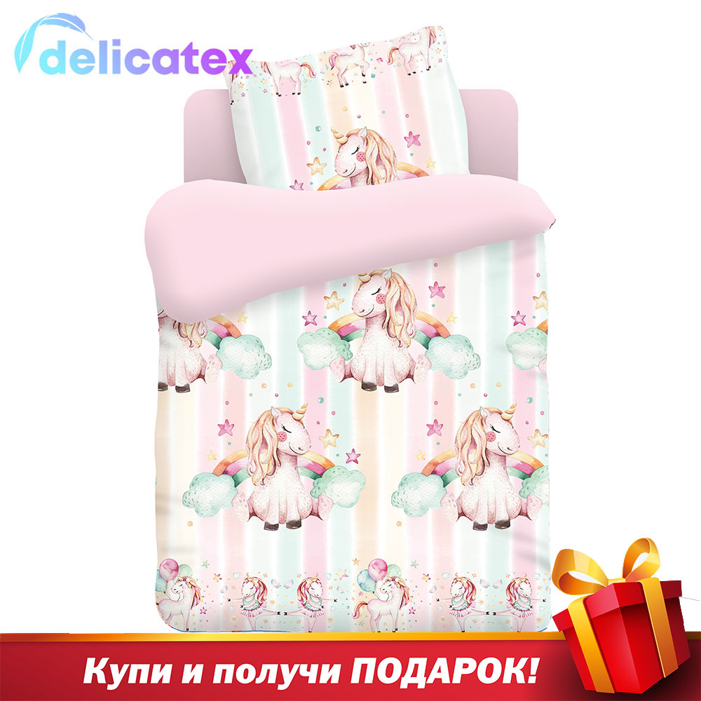 Bedding Sets Delicatex 9003-1+rozovyiy Edinorozhki Home Textile Bed Sheets Linen Cushion Covers Duvet Cover Рillowcase Baby Bumpers Sets For Children Cotton