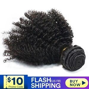 Eseewigs cabello humano trama Afro rizado brasileño pelo armadura paquetes Remy 4B 4C extensiones humanas 1 o 3 piezas doble de la trama de la armadura