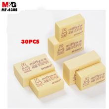 M&G Miffy 4B Eraser. Beige,  ( 30pcs/box ) Super Clean, Student Eraser, Drawing MF-6305
