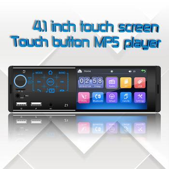 12V Touch Screen Dual USB Car Bluetooth MP5 Player 4.1 Inch 1 Din Colorful Light Stereo FM Radio Can Connected Rear View Camera image