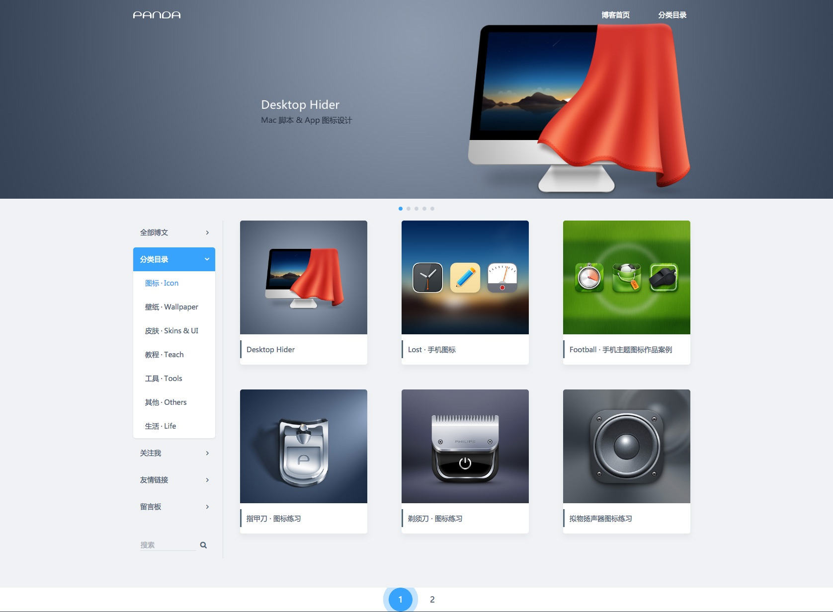 wordpress-Designer's Cards v1.5作品主题模板