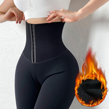 Butt Lifter High Waist Thermal Leggings