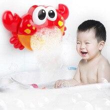 Дропшиппинг, Пузырьковая машина, крабы, лягушка, музыка, детская игрушка для ванны, мыло, автоматическая пузырьковая машина, детская игрушка...