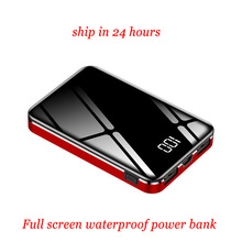 Full Screen Power Bank Waterproof 20000mah QI 3.0 External B