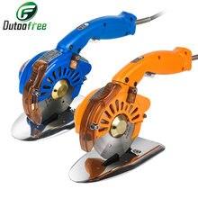 Промышленные электрические ножницы машина для резки ткани бесшумный