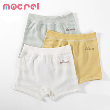 Baby Small Pants Are Boys Children Child  Briefs 1-3 Years 0 Months Shorts Baby Infant