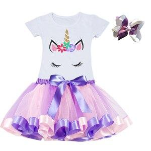 Комплект летней одежды для девочек с единорогом, платье для маленьких девочек, детское танцевальное платье, радужные платья пачки для дня рождения|Платья|   | АлиЭкспресс