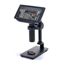 Digita USB микроскоп камера 5 дюймов экран 16MP 4K 1080P 160FPS USB и wifi цифровой промышленный 8X микроскоп