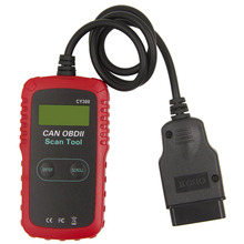 OBD2 Automotive Scanner VC300 Car Diagnostic Interface Tool Support SAE J1850 Protocol CY-300 OBDII 2016 da vina 2534 for jaguar for landrover approved sae j2534 pass thru interface multi function diagnostic interface via obdii