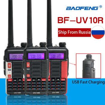 Baofeng Radio UV 10R Professional Walkie-Talkie High Power 10W 5800mAh Dual Band 2Way CB Ham Radios USB Charging UV-10R 2020 New - DISCOUNT ITEM  34 OFF Cellphones & Telecommunications