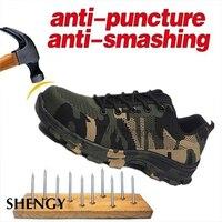 Мужская защитная обувь рабочие ботинки строительные мужские уличные ботинки со стальным носком мужские камуфляжные защитные ботинки с про...