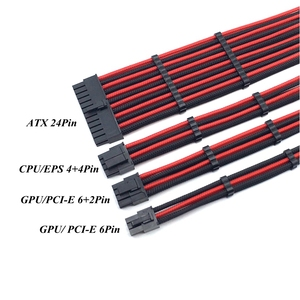 Image 1 - Basic Extension Cable Kit   Mixed Color Sleeved ATX 24Pin, EPS 4+4Pin, PCI E 6+2Pin, PCI E 6Pin Power Extension Cable.