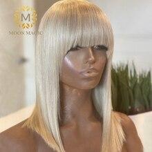 613 медово-светлый цвет Remy бразильские Прямые кружевные передние человеческие волосы парик с челкой 8 - 26 дюймов 613 парики для черных женщин