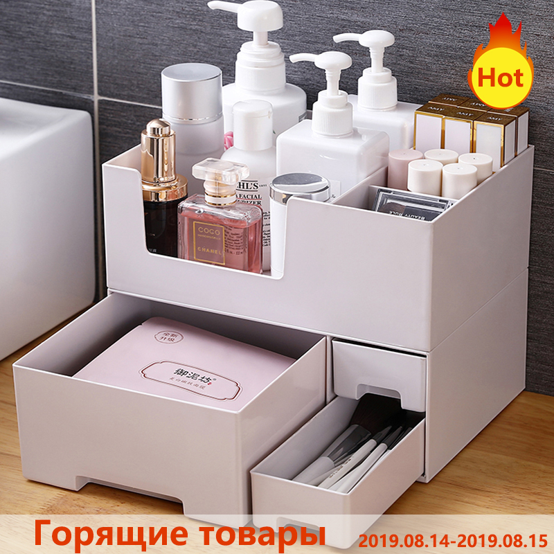 Cosmetics Organizer Plastic Storage Box Drawer Organizer Multifunctional Desktop Storage Casket Office Organizer Jewelry Box drawer