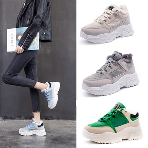 Image 5 - FUJIN Women Casual Sneakers Winter Sneakers Breathable Womens Shoes Female Summer Comrfortable Platform Snow Boots Shoes Women
