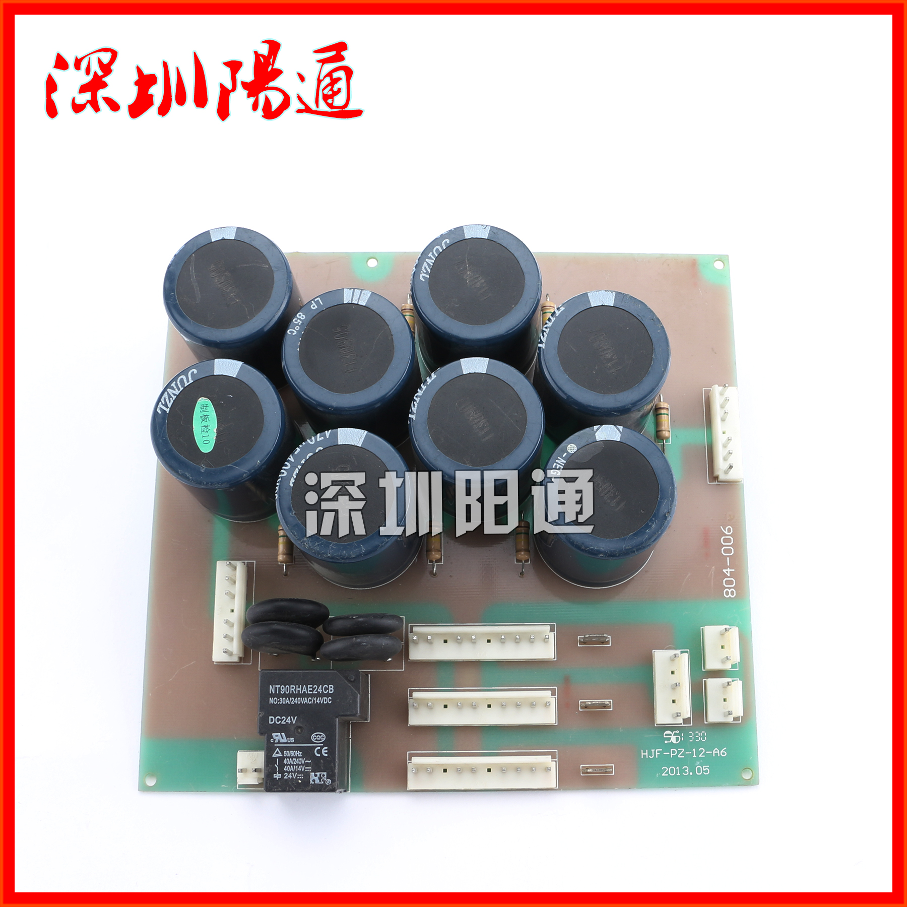 Inverter DC Welding Machine Parts Circuit Board ZX7-400/500 Power Board 804-006
