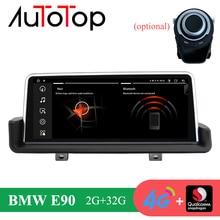 AUTOTOP راديو السيارة Qualcomm E90 ، Android 10.25 ، 10.0 بوصة ، نظام تحديد المواقع العالمي للملاحة ، 2din ، BT ، Wifi ، 4G ، LTE ، وحدة المعالجة المركزية لسيارات BMW 3 Series ، E90 ، E91 ، E92 ، E93