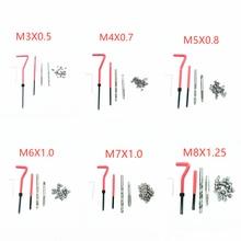25 шт. автомобиль Pro катушки Сверл Из быстрорежущей инструментальной стали метрической резьбы ремонт Вставить Комплект M3 M4 M5 M6 M7 M8 для спирал...