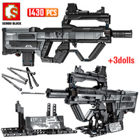 SEMBO City Police Weapon Technic Gun Building Blocks Military WW2 Wandering Earth Assault Rifle Figures Bricks Toys For Children