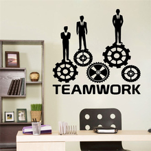 Office Decals team work vinyl wall stickers For home decoration stickers waterproof and convenient vinyl stickers room decor