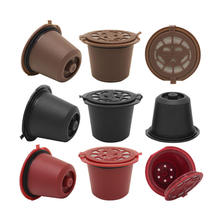 6 шт./компл. Круглый многоразового многоразовые капсулы с фильтром для кофемашины Nespresso Кофе капсулы кафе фильтр под кофе Замена Воронка Кофе фильтры корзины