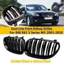 Carro preto brilhante grade dianteira rim grill para bmw série 5 e60 e61 m5 520i 535i 550i 2003-2010 sedan