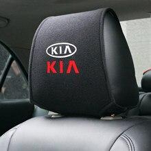 1 шт. автомобильный чехол на подголовник, автомобильный чехол для rio ceed sportage kia cerato soul sorento k2 k5, чехол-книжка для автомобильного сиденья