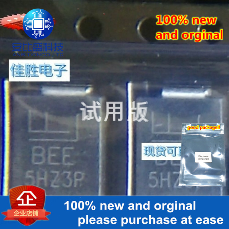 20pcs 100% New And Orginal SMCJ12CA TVS Protection Tube DO214AB Silk-screen BEE In Stock