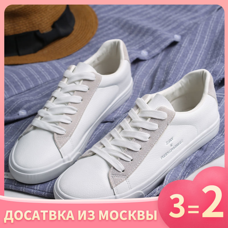 GOGC White Sneakers Shoes Women Slipony Female Breathable Summer Spring for 785 title=
