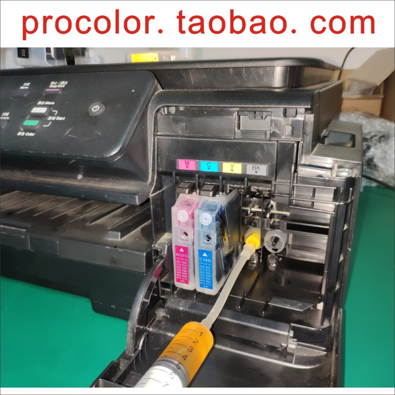 Printhead Cleaning Liquid Clean Tool For Brother LC3011 LC3013 LC3211 LC3213 DCP-J772DW DCP-J774DW MFC-J491DW MFC-J497DW Printer