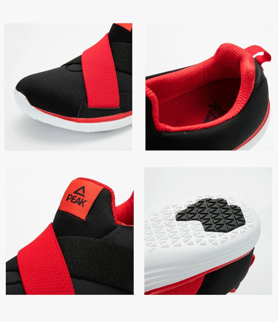 Men Running Shoes_10 (11)