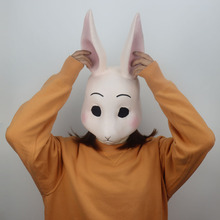 Anime BEASTARS Haru Mask Cosplay Lovely Animal Rabbit Latex Masks Halloween Masquerade Party Costume Props mcyh masquerade spoof halloween mask props costumes