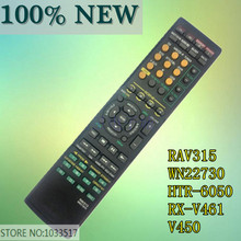 AV Receiver Remote Control RAV315 For YAMAHA HTR 6050 RX V461 RXV561 RX V450