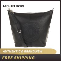 New Authentic Michael Kors FULTON SPORT LG Crossbody Bag 35F9SF0M3L/35F9GF0M3B