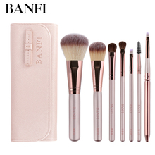 Makeup Brushes Set 7pcs Facial Cosmetic Beauty Eye Shadow Foundation Blush Brush Make Up Brush Tools hot oval makeup brushes tools cosmetic 2color foundation cream powder blush make up brush set